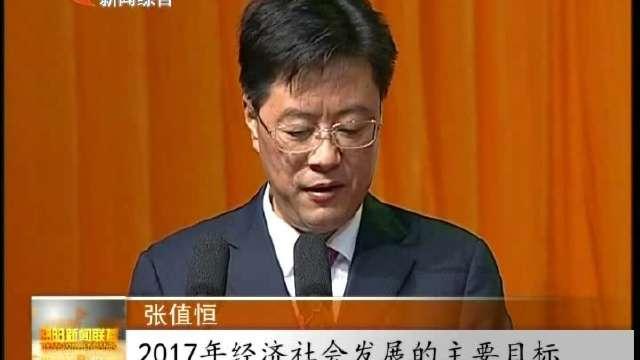 益阳市第六届人民代表大会第一次会议开幕