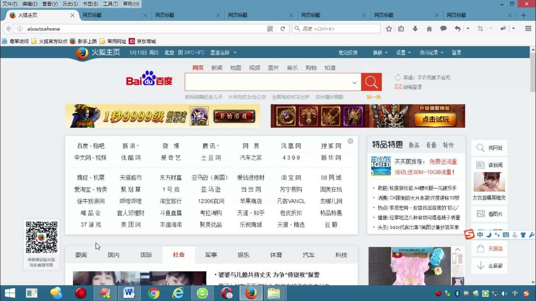 php初级教程html0203表格2案例
