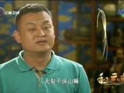 《经典人文地理》20170124:手工云南之玉韵天成