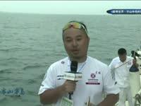 紧张激烈亮点多多 海帆赛场地赛次日争夺告一段落