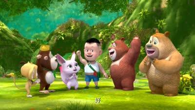 熊熊乐园46小朋友要团结