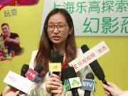 【乐游播报】乐高大IP首次炫酷登陆上 海乐高探索中心
