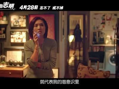 """[视频]《春娇救志明》终极预告 余文乐杨千嬅找""""对的人"""""""