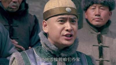 诚忠堂_诚忠堂电视剧_全集在线观看_剧情介绍