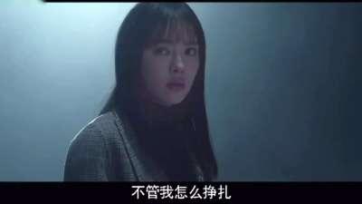 掌中之物首款预告 蔡文静、刘凯、彭冠英邪不压正!