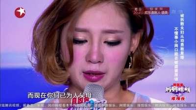 贺丹演唱爱的勇气