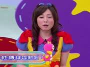 MOMO玩坃乐(第一季)第28集