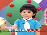 米飞玩玩乐第38集