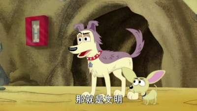 小狗邦德12