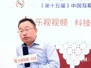 独家专访触云科技CEO 刘勇