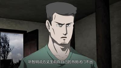 暴走恐怖故事第四季20