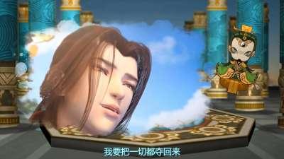 太乙仙魔录之灵飞纪20.5