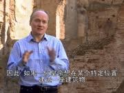 建造帝国05:罗马(下)