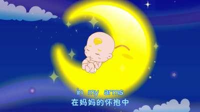 Brahms Lullaby,音乐熊猫儿歌