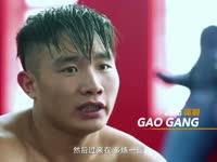 《化龙诀》零距离接触之高刚 摔跤冠军重拾格斗梦