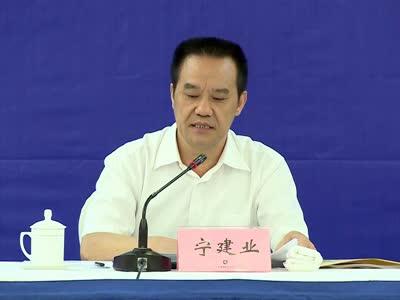 """《湖南省有色金属产业""""十三五""""发展规划》新闻发布会"""