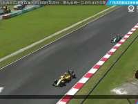 F1马来西亚站全场回顾(章鱼)