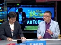 【水平】国足亚洲二流需认清现实 望媒体正确引导舆论风向