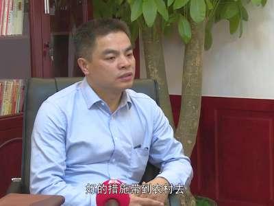 """[湖南向上]王建球:建设""""五个宜章"""" 打造郴州新增长极"""
