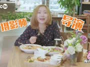 【MagicTV】美食现场-咖啡厅里的美食