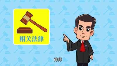 第9集《遇到问题找法律 维护权益有保障》