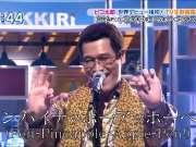 PPAP (PIKO太郎综艺节目公开演出 20161019)