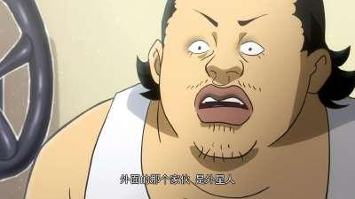 凸变英雄 日文版09