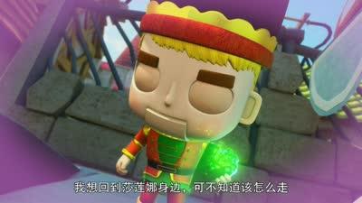 猪猪侠之梦想守卫者38(下部12)暴走!进击的玩具