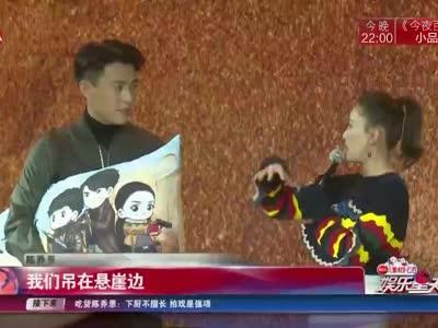 """[视频]靳东领衔《精绝古城》成""""最容易受伤的男人"""""""