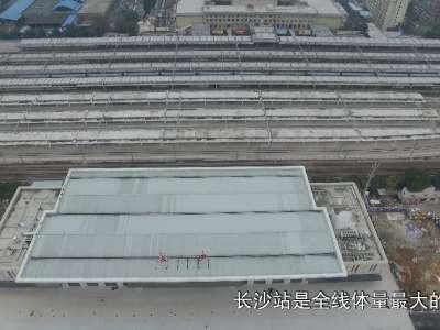 长株潭城际铁路  长沙站