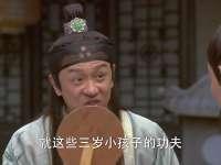 《皇子归来之欢喜县令》第7集剧情