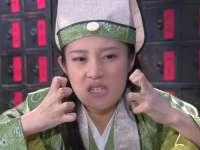 《皇子归来之欢喜县令》第14集剧情
