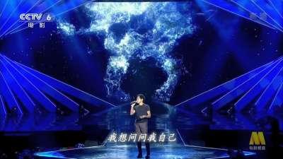 歌曲《外面的世界》—电影之夜电影频道新年特别节目