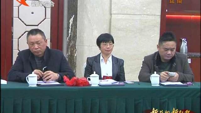"""政协委员分组讨论《政府工作报告》和计划、财政、""""两院""""报告等"""