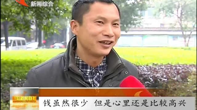 桃江:重拳整治雁过拔毛 财政所副所长两年冒领惠农补贴77万元被  查处