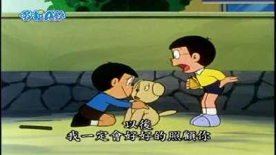 哆啦a梦 第二季47