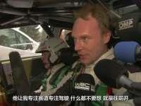 WRC瑞典站SS16-17:奥吉尔打滑猝不及防