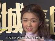 杨千嬅被误会怀孕努力减肥 薛凯琪生病望找到伴侣照顾