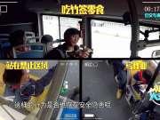 《新闻大求真》20170302:禁止婴儿车坐公交不上锁