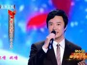 费玉清+降央卓瑪《迎春花 一剪梅 草原之歌 走天涯》 - 2013BTV北京卫视春晚