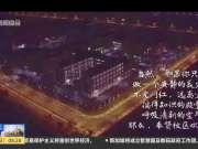 """上海一中学""""吃货版""""招生海报走红 原创者竟是奥赛学霸"""