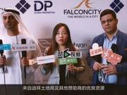 【乐游播报】中国投资者对迪拜房地产的兴趣日益浓烈