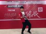 2017年快男海选开始,这些奇葩表演简直笑cry!