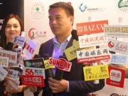 环球旅游小姐与昆仑决强强联手 人气歌手柳妍熙助阵