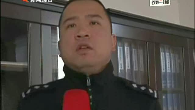 男子网上虚构出售二手车信息 诈骗十余起被刑拘