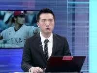 MLB2017赛季常规赛 游骑兵VS运动家 中文全场录播