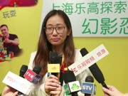 【乐尚播报】乐高大IP首次炫酷登陆上 海乐高探索中心