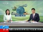 """重庆:G42沪蓉高速巨石滑坡——落石路段""""五一""""期间单向放行"""