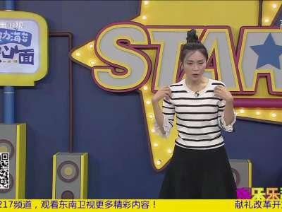 《娱乐乐翻天》20181212:IG队员坦言电竞并不简单 容祖儿分享奋斗故事