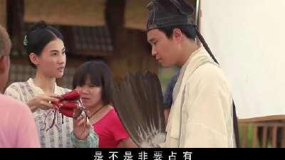 《河东狮吼2》 主题曲MV《该是时候》 张柏芝倾情作词